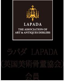 LAPADA会員